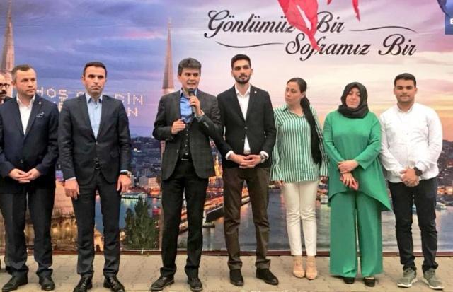 Ak Parti Ataşehir, Örnek Mahallesi İftarı 2018