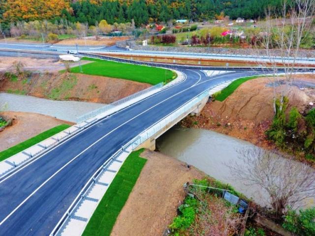 Beykoz Gaziler Köprüsü Açıldı