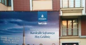 Ak Parti Ataşehir Kayışdağı Mahallesi İftarı 2015