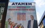 ATAMEM,  AtaşehirMeslek Kursları