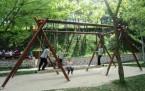 Beykoz Baruthane Parkı