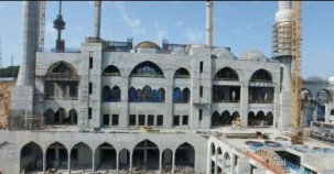 Çamlıca Camii Fotoları