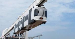 Asma Demiryolu Fotoları, Çin, 2016
