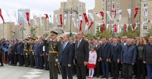 Cumhuriyet Bayramı Ataşehir'de Kutlandı, 2016