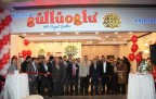 Güllüoğlu Ataşehir Brandium AVM Şubesi, Açılış Fotoları