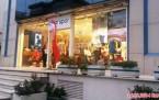Kar Spor Ataşehir Mağazası