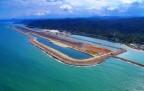 Orgi Havaalanı, Ordu Havalimanı
