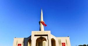 Pendik 15 Temmuz Şehitler Camii, Eski Dumankaya Camii