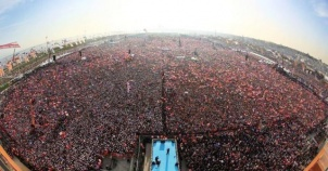 Yenikapı Demokrasi ve Şehitler Mitingi  2016