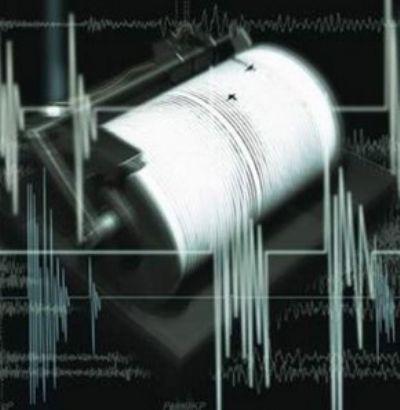 Adana'nın Kozan İlçesi'nde 4.4 olan deprem meydana geldi.