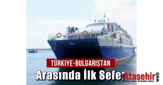 (İDO) Türkiye-Bulgaristan Arasında İlk Seferini gerçekleştirildi.