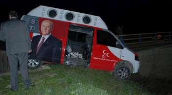 MHP Genel Başkanı Devlet Bahçeli'nin konvoyundaki trafik kazasında 4 kişi yaralandı.