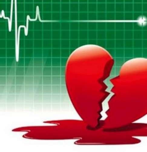 Kalp Hastalığında lazer tedavisi