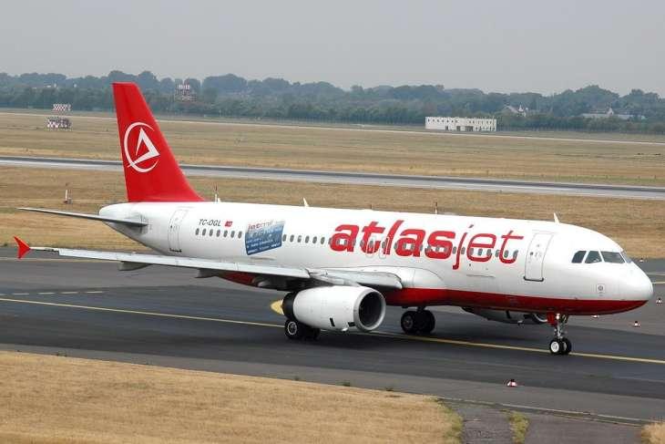 Atlasjet Havacılık A.Ş. ADRES, TELEFON, UCUZ UÇAK BİLETİ