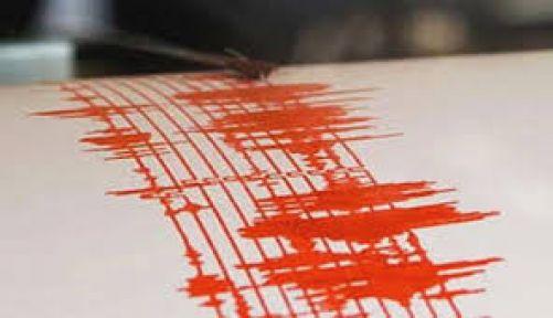 İskenderun'da 3.6 büyüklüğünde deprem