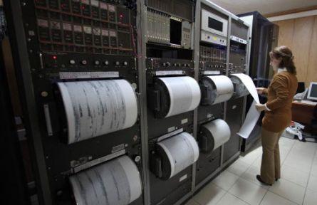 Sakarya'da  4.5 büyüklüğünde Korkutan deprem