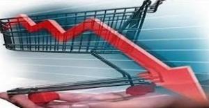Yurt içi üretici fiyat endeksi aylık %0,32 düştü
