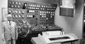 İlk bilgisayar tanıtıldı