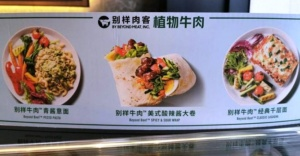 Çin'de  Koronavirüs sonrası sahte et talebinde artış var
