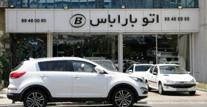 İran'da yerli otomobil üreticileri kurayla satışa başladı