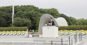 Japon Büyükelçi MIYAJIMA Akio'nun Mesajı