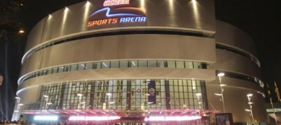 Ülker Sports Arena'ya nasıl gidilir?