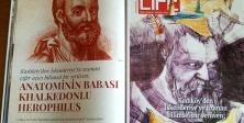 HEROPHİLUS'UN KADIKÖYLÜ OLDUĞUNU BİLİYOR MUYDUNUZ?