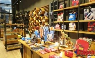 """Dünyanın ve Türkiye'nin """"En İyi Dükkânı"""" Üsküdar'da Açılıyor!"""