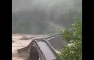 Çifte Köprüler ARHAVİ Sel baskını