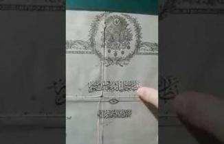 Osmanlı Dönemi 5. Sınıf ilkokul Diploması, Şahadetname