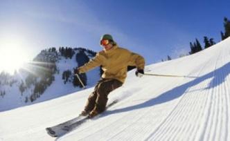 Erzincan Bolkar Kayak Merkezi