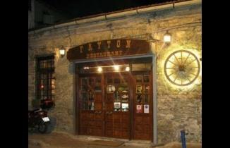 Fayton, Greek Taverna